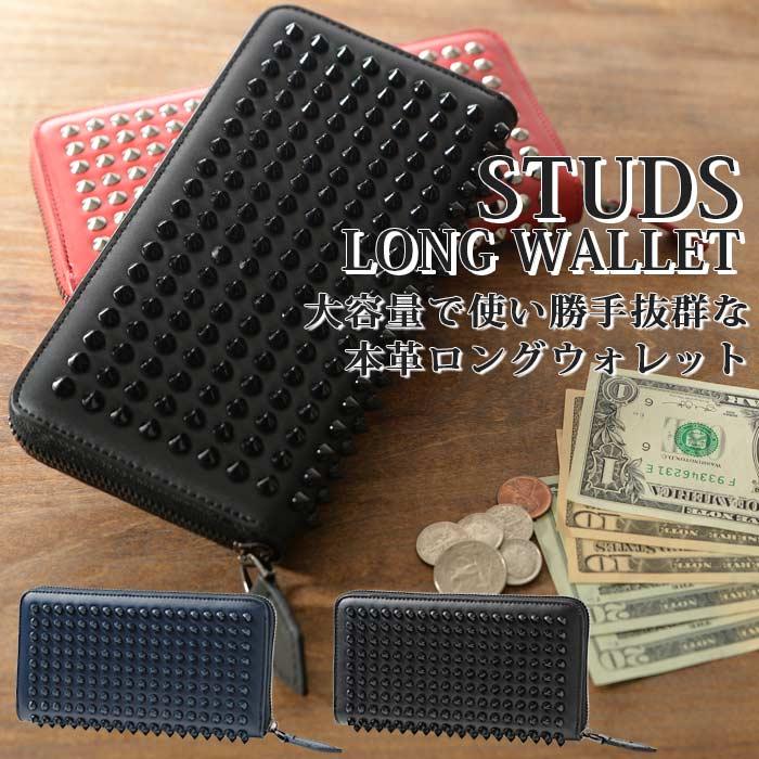 371ca69e1a0b72 カテゴリトップ > アイテムリスト(種類別) > 財布 ウォレット > 長財布 ロングウォレットカテゴリトップ > バッグ?財布?小物ブランド >  アバン AVANT