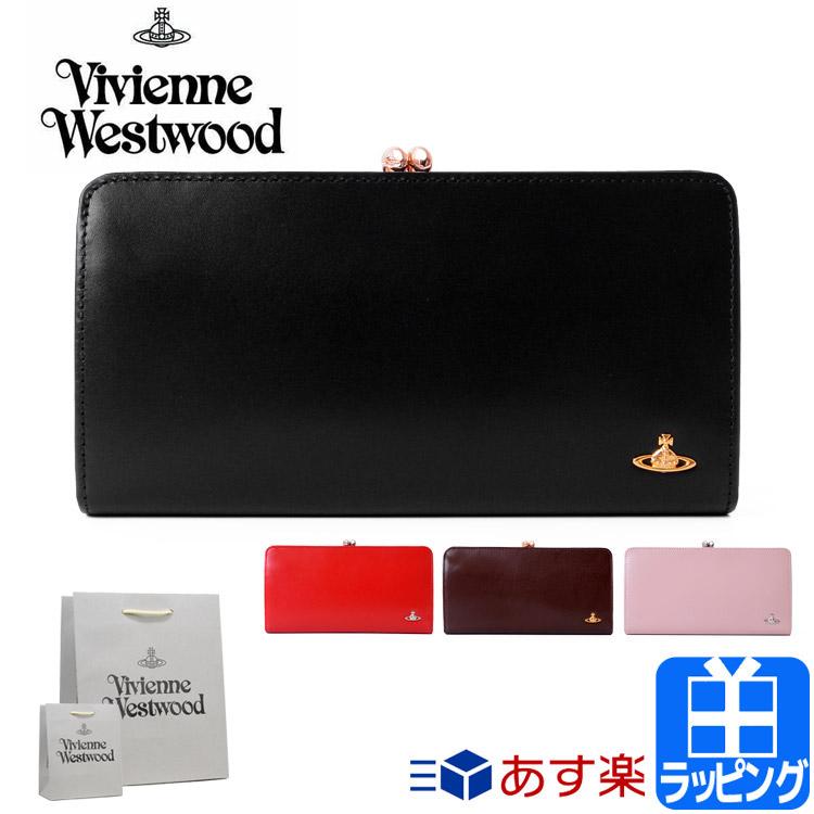 2e6bf3ed0894 Vivienne Westwood ヴィヴィアン ウエストウッド 正規品 ヴィンテージWATER ORB 口金 長財布  手触りの良い牛革を使用し、シンプルに仕上げた新しいベーシックの登場 ...