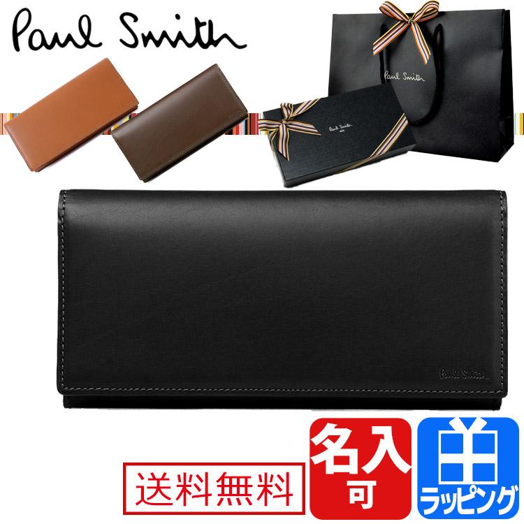 02d96ad14974 Paul Smith ポールスミス オールドレザー 二つ折り長財布 873215 P486 素材のクオリティの高さとシンプルなデザインを追及したポール?