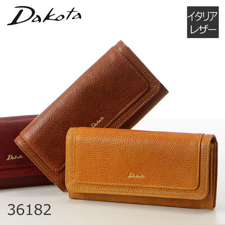 1176cc335791 美しい艶と表情豊かなシボが魅力的なイタリアンレザーを贅沢に使ったDakota(ダコタ)クエロシリーズの長財布。シャープなデザインで洗練された印象のお財布に仕上げまし  ...