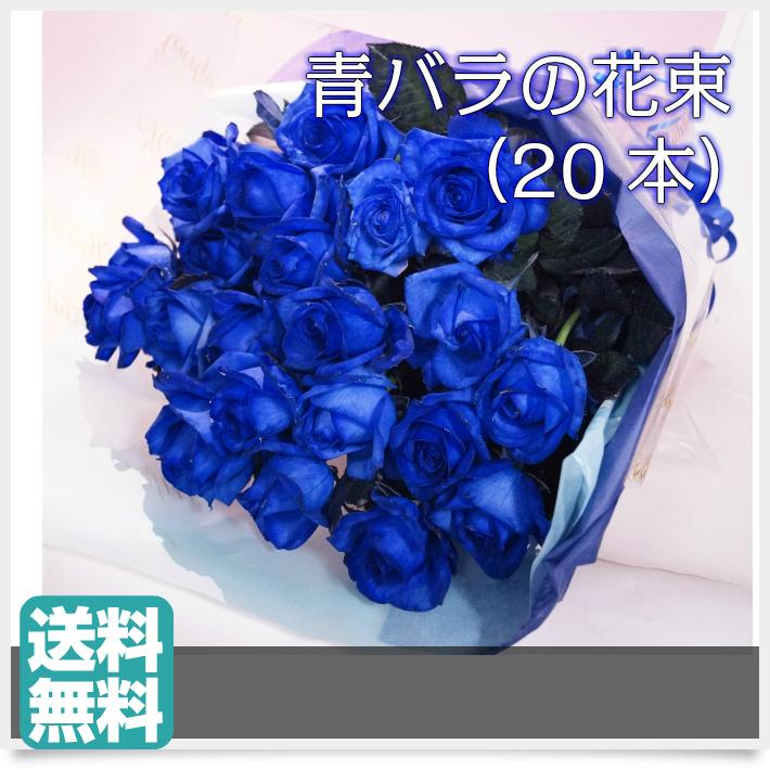 薔薇 花 言葉 青