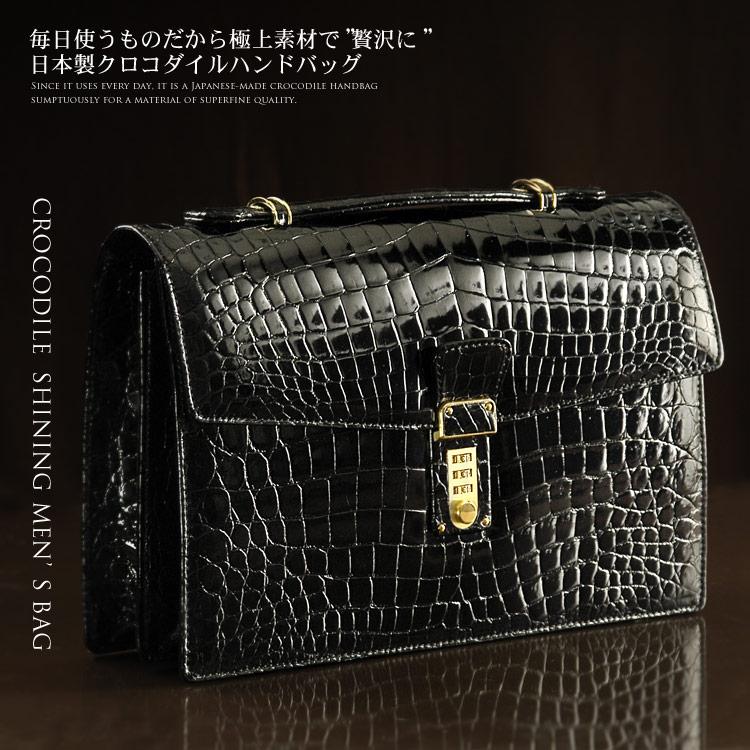 be34d00b8f40 クロコダイル シャイニング メンズバッグ 毎日使うものだから極上素材で贅沢に日本製クロコダイルハンドバッグ 高級感溢れるクロコダイルにシャイニング仕上げを施し煌  ...