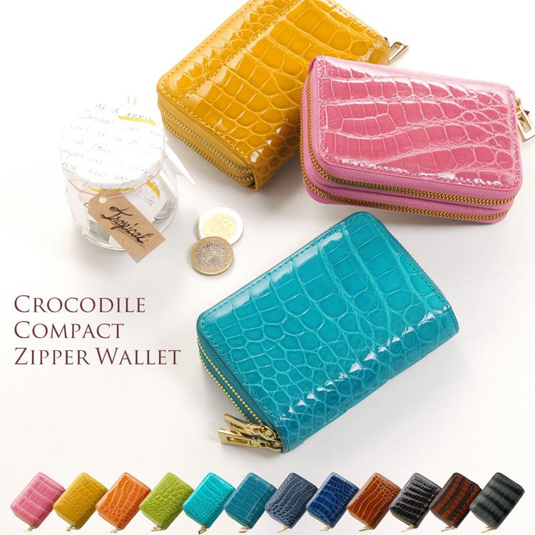 5404e4f2d68c クロコダイル コンパクト財布 Wファスナー クロコダイル コンパクト財布 シャイニング