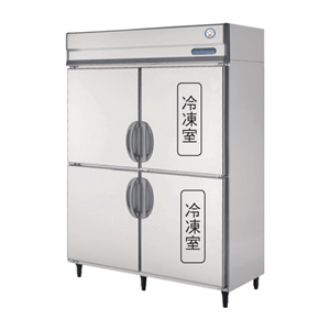 パナソニック 《自然対流式》 SUC-N1261J/ (旧サンヨー) コールドテーブル/ 業務用冷蔵庫/ 台下冷蔵庫 Panasonic 業務用/ 横型冷蔵庫