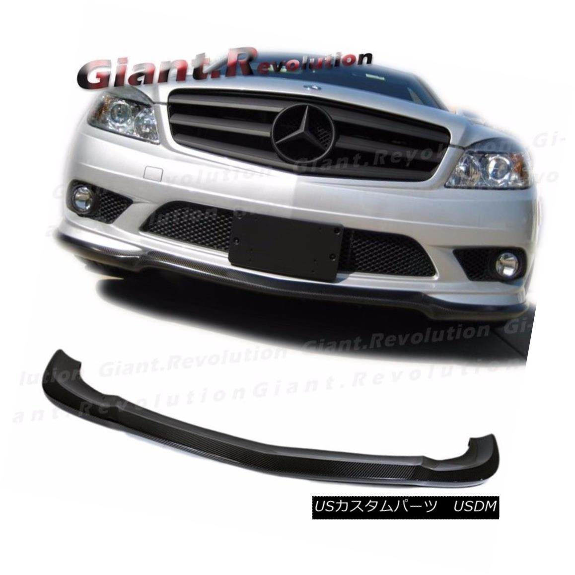 Mercedes-BENZ Carbon Fiber Rear Bumper Splitter Lip For W204 C-Class Sedan 08-11