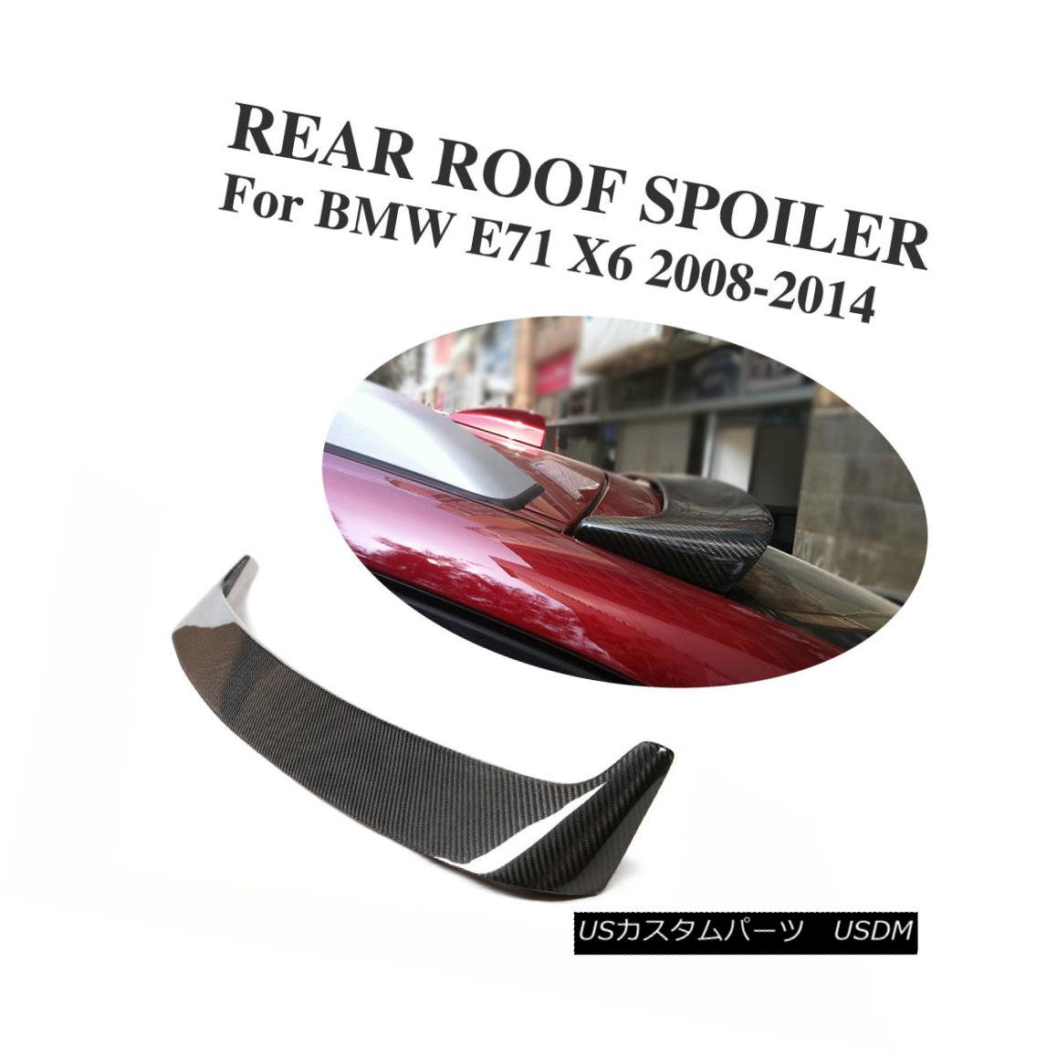 For BMW E71 X6 X6M 2008-2014 Rear Trunk Spoiler Roof Wings Lip Carbon Fiber