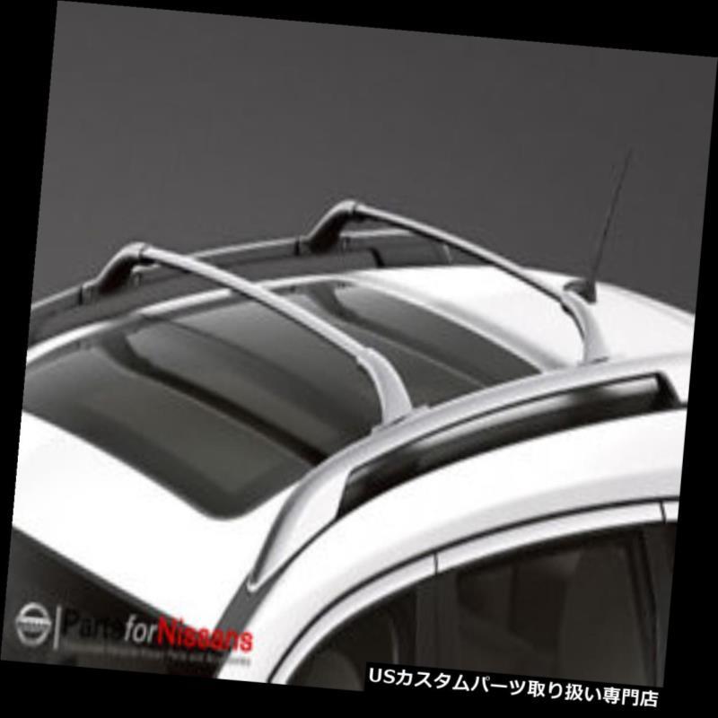 Car Top Roof Rail Rack Cross Bar Cargo Bike Carrier For 2014-2018 Nissan Rogue