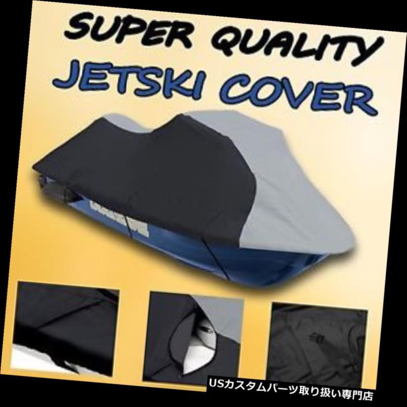 Watercraft Cover Kawasaki ULTRA 250X 2007-2008 Jet Ski JetSki PWC Cover