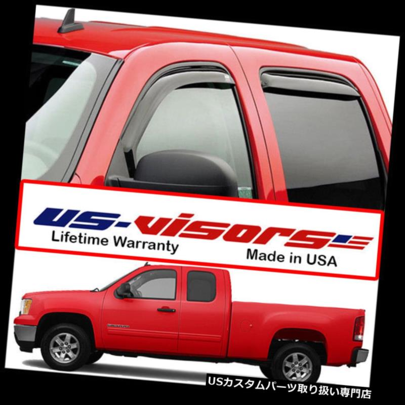 In-Channel Vent Visors for 2007-2013 GMC Sierra 1500 Crew Cab