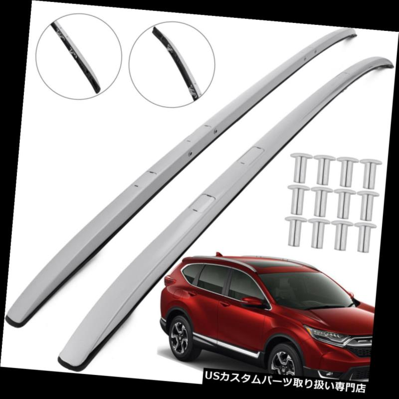 OE Style Black Roof Top Rail Rack  For 12-16 Honda CRV Cross Bars Carrier