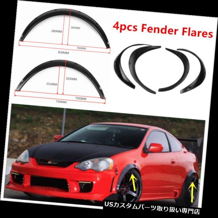Universal Fender Flares 4 Piece Flexible Durable Polyurethane