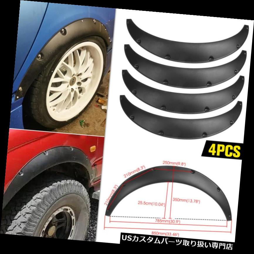 4X 2.75/'/'//70mm Universal Flexible Car Body Wheel Fender Flares Extra Wide Arches