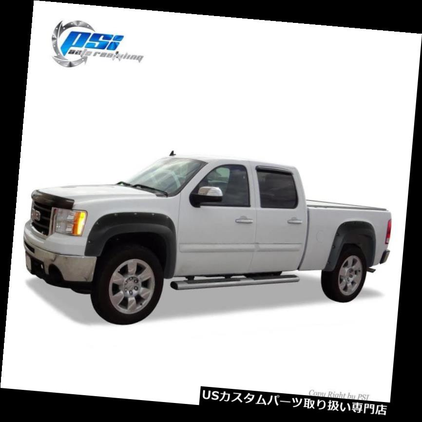"""Pocket Riveted Textured Fender Flares For 07-13 CHEVY SILVERADO Short Bed 69.3/"""""""