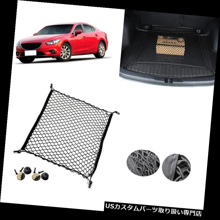 Trunk Floor Cargo Net for AUDI A4 RS4 A4 Quattro S4 BRAND NEW