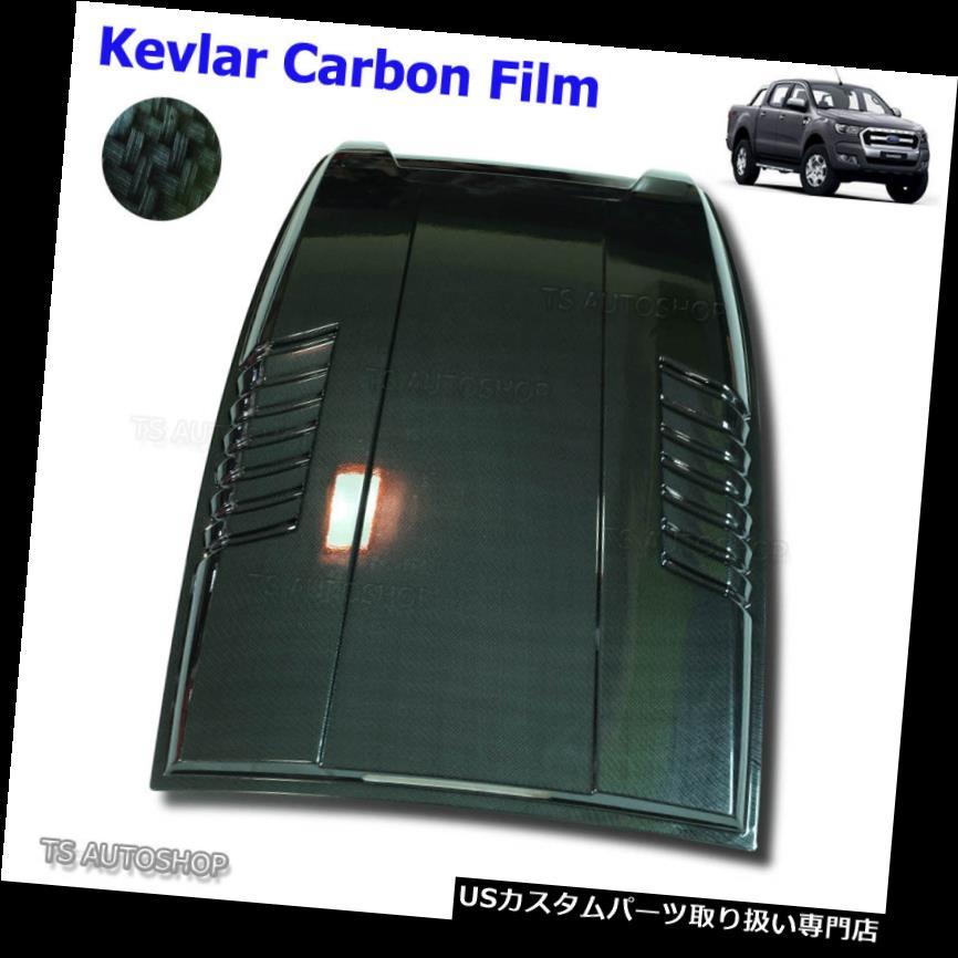 STEERING WHEEL COVER IN KEVLAR CARBON COLOR FOR FORD RANGER T6 2012 13 14
