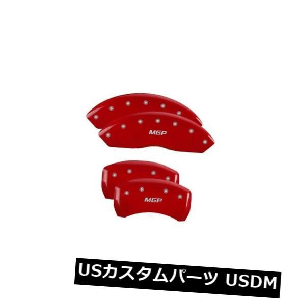 ブレーキキャリパー Fits ディスクブレーキキャリパーカバーベースMGPキャリパーカバー39014SMGPRD
