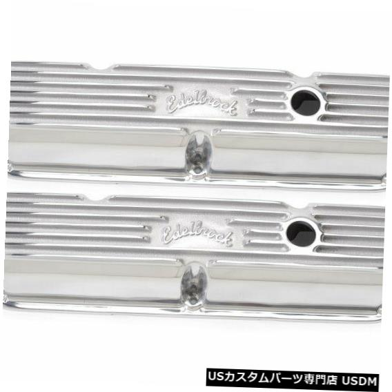 Edelbrock 4176 Engine Valve Cover
