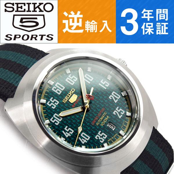 67acf1a006 逆輸入SEIKO5 SPORTS 限定品 セイコー5 50周年記念モデル 自動巻き メンズ腕時計 SRPA89J1カラフルなストライプ柄がお洒落な セイコーの自動巻き手巻き付きモデル。