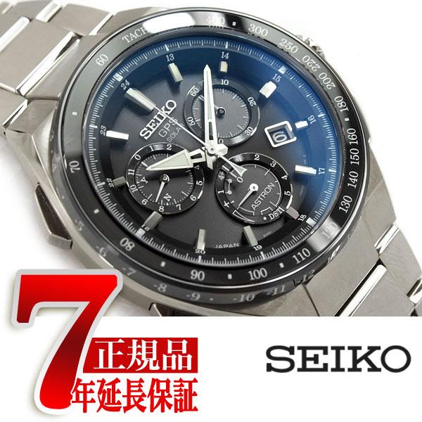 9112ab9b27 セイコー アストロン SEIKO ASTRON GPSソーラーウォッチ ソーラーGPS衛星電波時計 腕時計 メンズ SBXB129世界初のクオーツ ウオッチ「アストロン」の名を受け継いだ、 ...