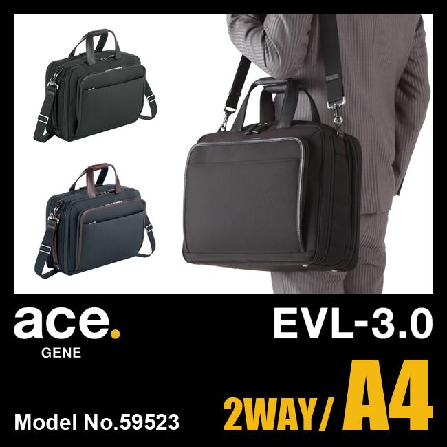 ace.GENE EVL-3.0 2 way briefcase 59523