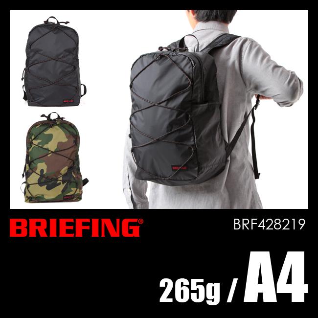 85bfa233c127 ブリーフィング パッカブルハイカー BRIEFING PACKABLE HIKER【BRF428219】 70D RIPSTOP  NYLONを使用し本体内側のポケットに本体自体を収納出来るパッカブル機能を備え ...