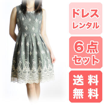 ca285b3cf711c パーティー ドレス レンタル Mサイズ 「ブラック×ベージュチュール刺繍ワンピ」g457