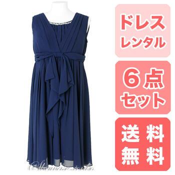 4c7672aad9d86 パーティ ドレス レンタル 大きいサイズ 19号「ネイビー胸元パール前リボンワンピース」g516
