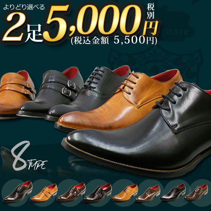 靴 トレンド メンズ 2019
