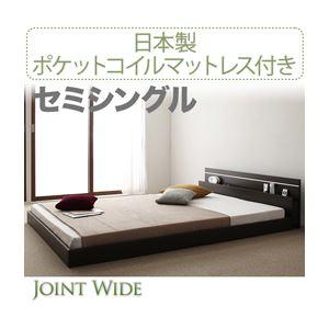 シングルサイズ スタンダードボンネルコイルマットレス付き 大型ローベッド ベット モダンライト コンセント付き シングルベッド フロアベッド