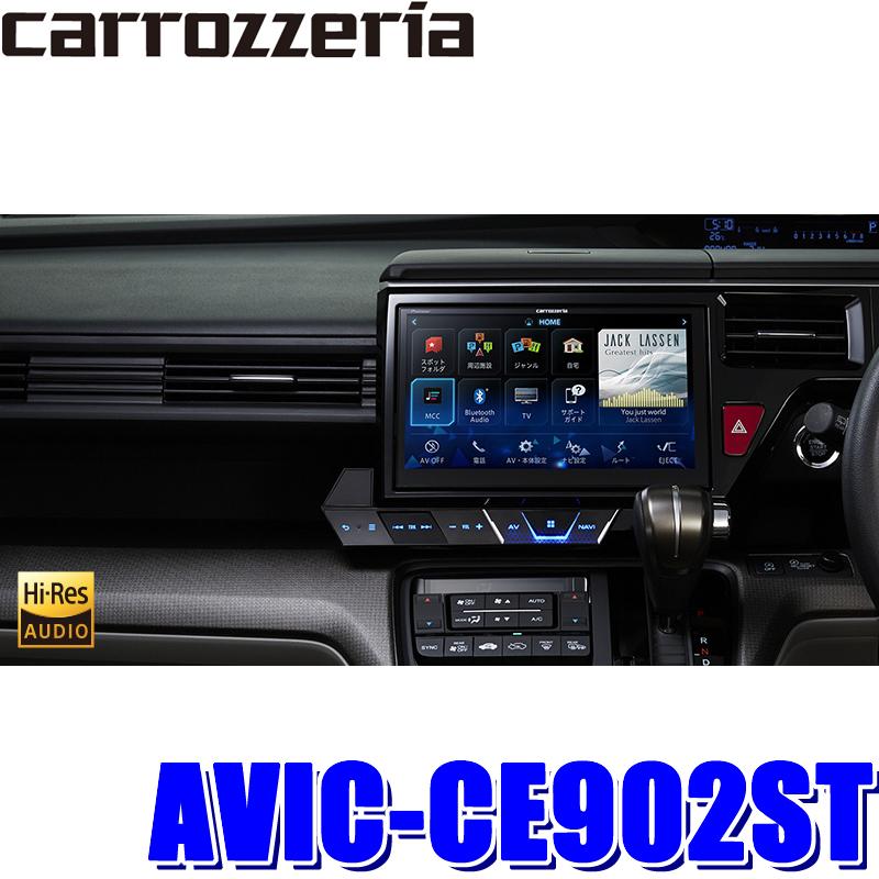229df009e3 ... 限定エントリーでポイント+4倍]AVIC-CE902ST カロッツェリア サイバーナビ RP系ステップワゴン専用10インチワイドWXGA フルセグ地デジ/DVD/USB/SD/Bluetooth/HDMI ...