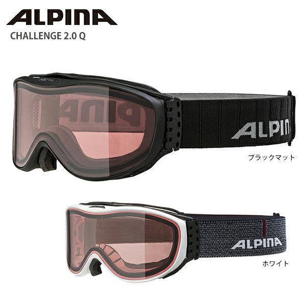 ALPINA ALPINA アルピナ CHALLENGE スキーゴーグル 2020 2.0
