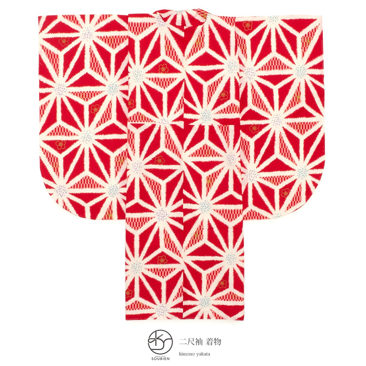 樱花剪纸折法步骤图