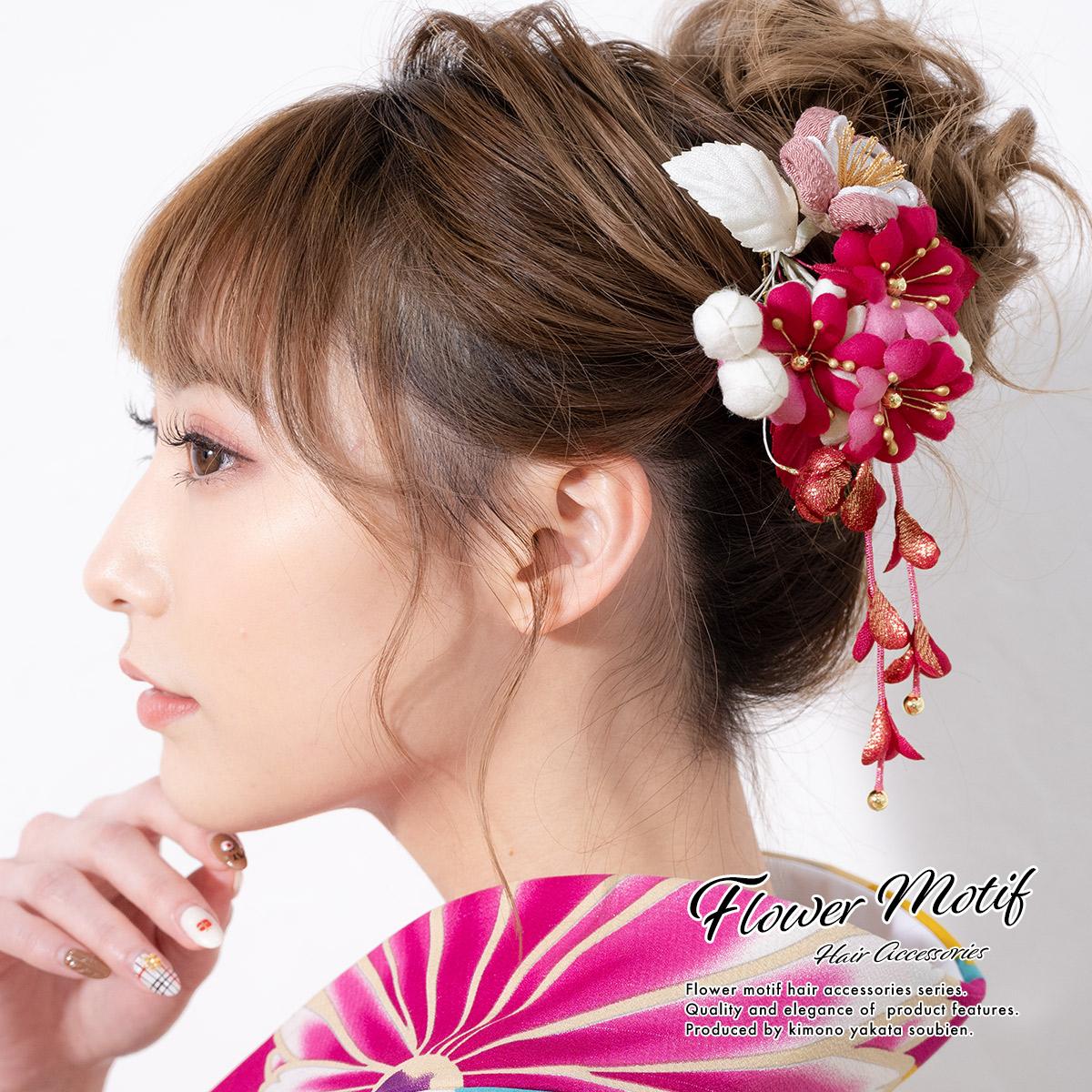 和服浴衣袴的鲜花花粉色洋红色樱桃李梳落紫藤胸罩袂浴衣发夹头发花