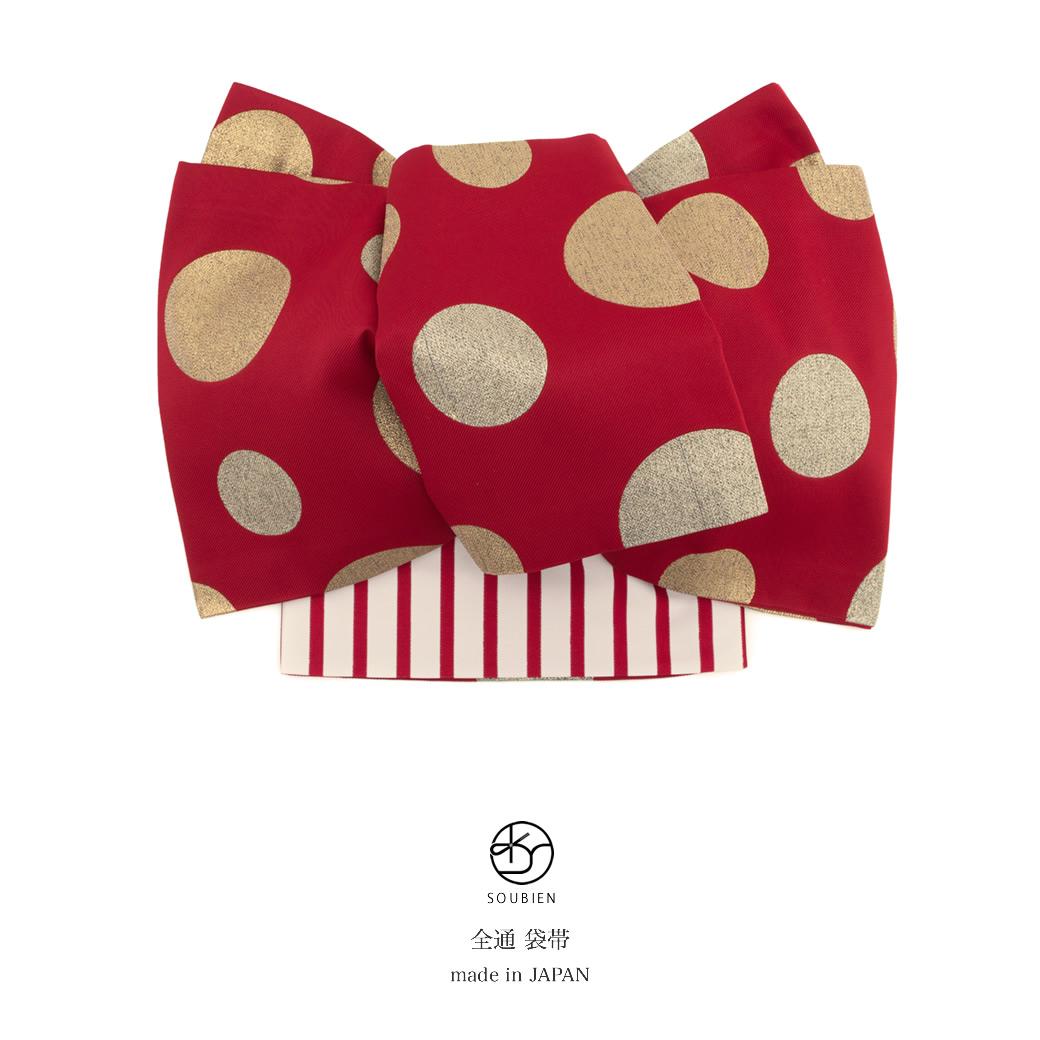 95960889b389eb 袋帯 赤 レッド 金色 ゴールド 袴 水玉 ドット 全通柄 振袖向け 被布 帯 ...