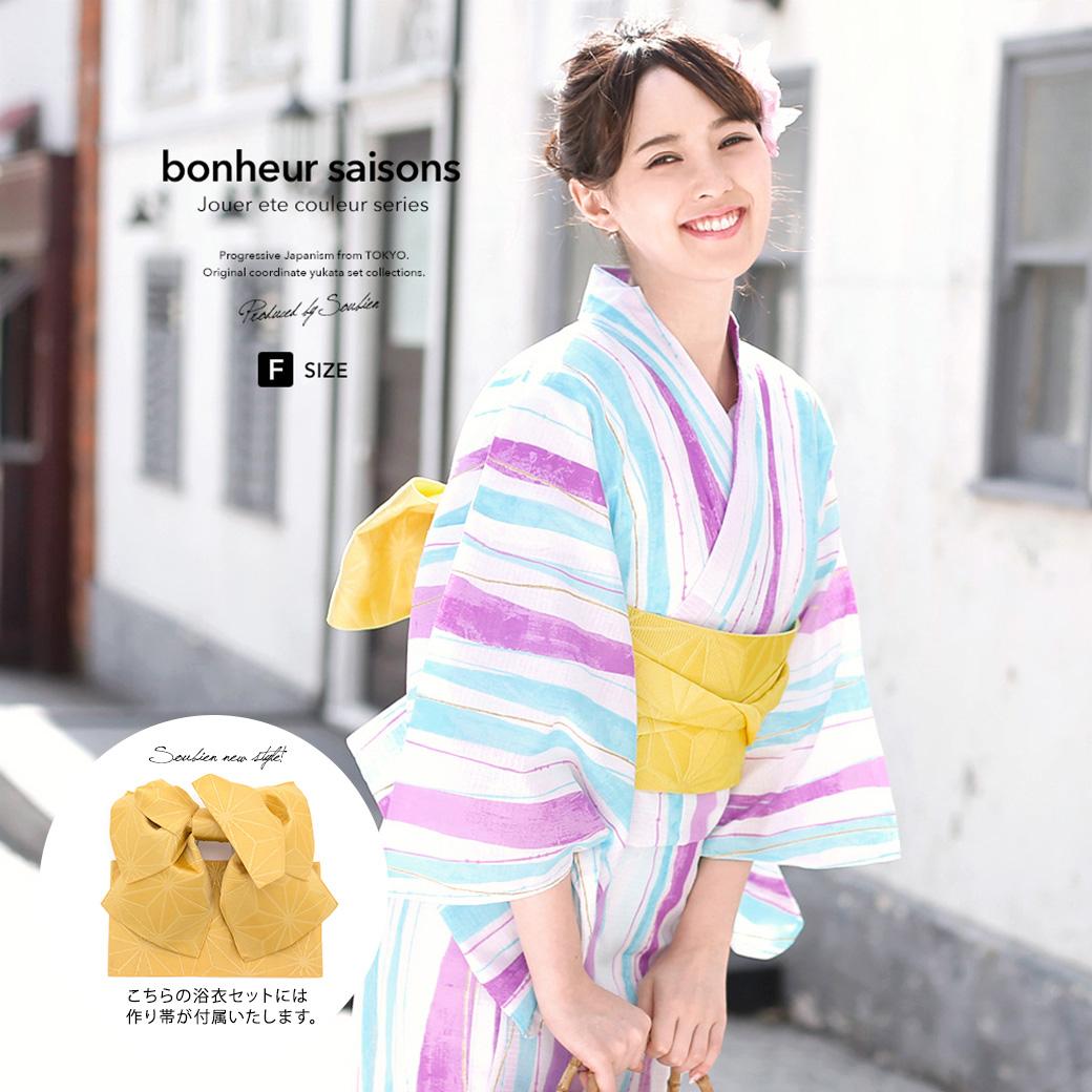 c02a85a3ab451 bonheur saisons Jouer ete couleur 簡単着付けの作り帯付属・浴衣セット