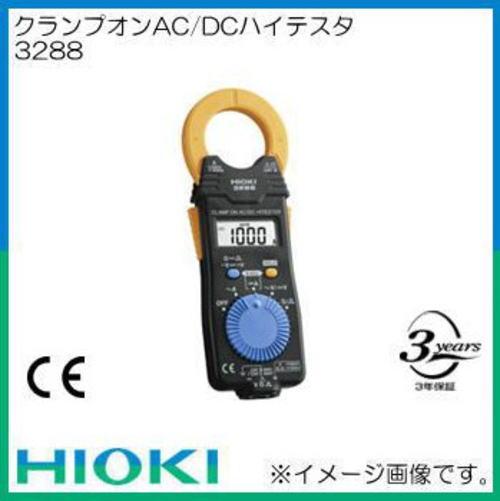 【ポイント5倍】 FS-700A-1 FUSO (ボールバルブ式) R410A用ゲージマニホールドキット (フソー)