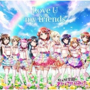 虹ヶ咲学園スクールアイドル同好会の画像 p1_11