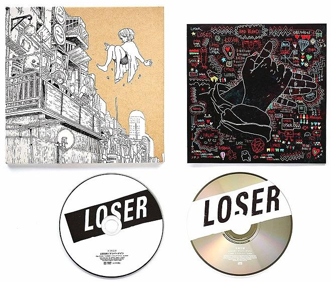 loser/号码九(号码九盘初次)米津玄师