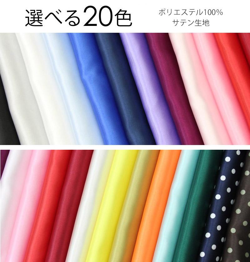口袋里长官分别和实心圆点图案 20 类 / 日本 /.