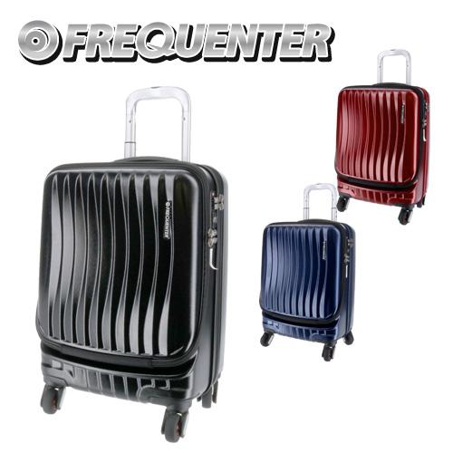 99a0d44080 フリクエンター FREQUENTER! スーツケース ハード プロテカ キャリー ...