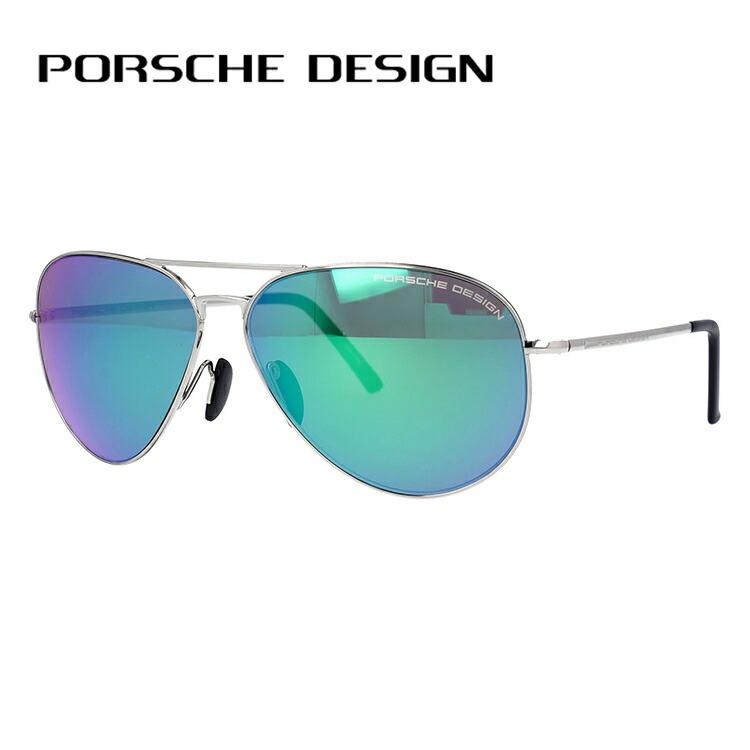 8c03a2a2c897 ... Ray-Ban | GUCCI | Dior | OAKLEY | 伊達メガネ | 眼鏡 | レディース | メンズ | ゴーグル | 激安  | ポルシェデザイン サングラス ミラーレンズ PORSCHE DESIGN ...