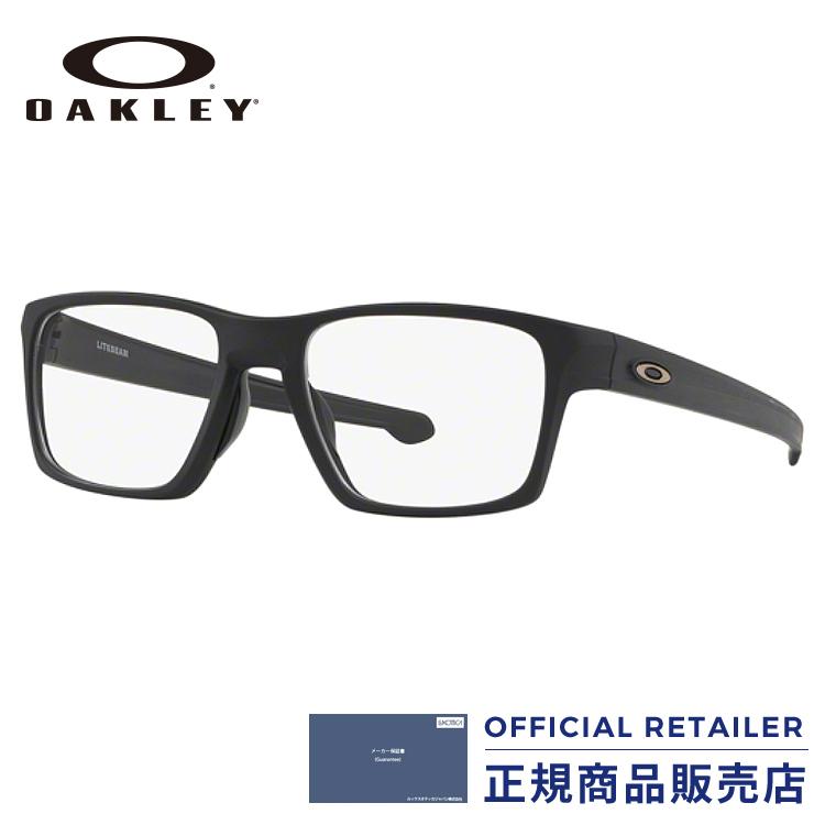 ネジ無しヒンジ 7635-41-6052 シルエットSilhouette眼鏡 [Silhouette] 専用ケース付属CORORAMAメガネ眼鏡