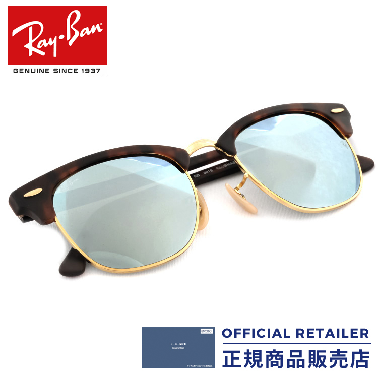 (Womens) Elie Tahari EL217 Sunglasses サングラス Elie Tahari ファッション