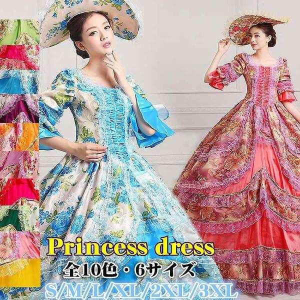 600ae3d7fe027 10カラー·6サイズ 貴族 ドレス ロングドレス 演奏会 発表会 ピアノ 発表 ...