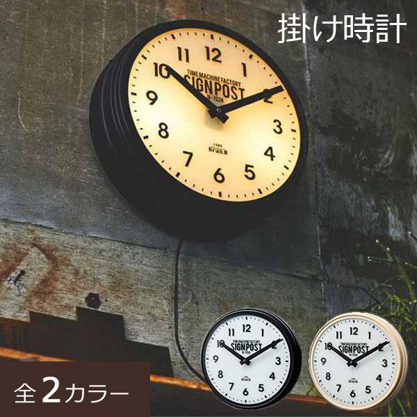 5c6dc9e3dd 時計と照明が一体になったデザイン時計。 Sevenoaks [ セヴノークス ]φ34xD10cm:  照明部分はE17サイズのソケットが2つ付いています。 ライトの電源はコンセントから。