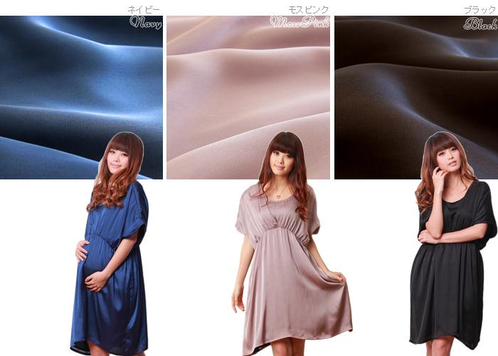 妊妇合集全集_喂奶服音量袖子v字领连衣裙《喂奶服/妊妇/孕妇服》