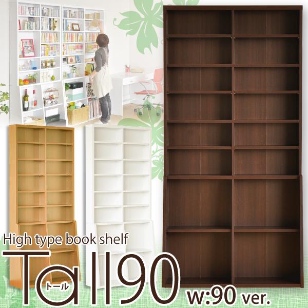 c22771bddc0 送料無料 本棚 ハイタイプ 幅90 高さ約 200 マットレス ベット 壁面収納 ...