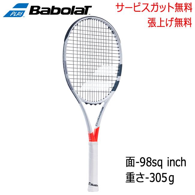 紐 テニス&その他のラケット競技 バボラ babolat babolat rpm