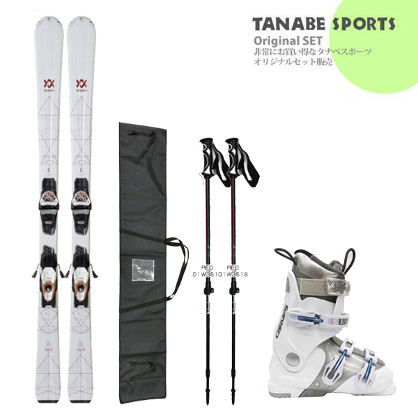 Ski-Sets Völkl Damen Ski FLAIR 73 159cm inkl Marker VMotion 9 GW Lady SECONDHAND Skisport & Snowboarding