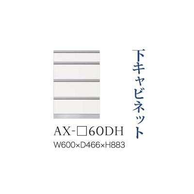 磯田 りら